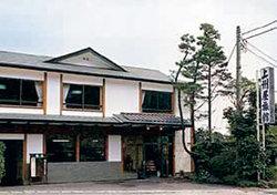 Johsyu-ya Ryokan Inn