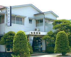 Hoteiya Ryokan Inn